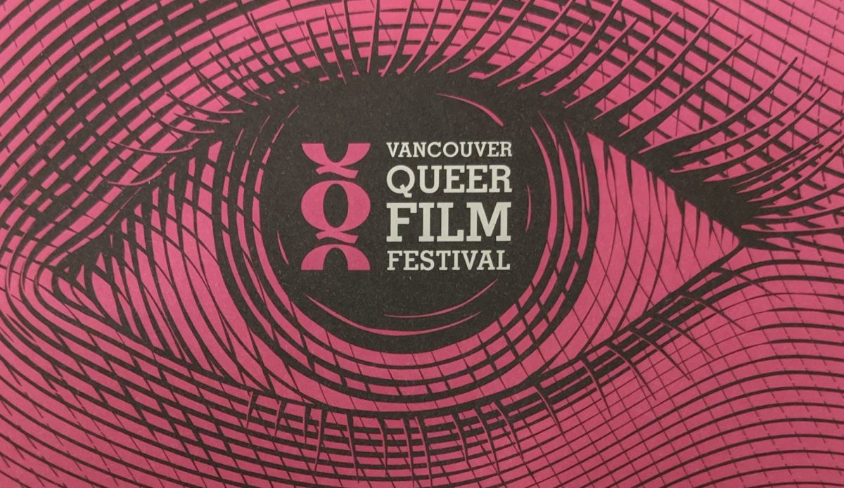 My 2019 Queer Film Fest schedule