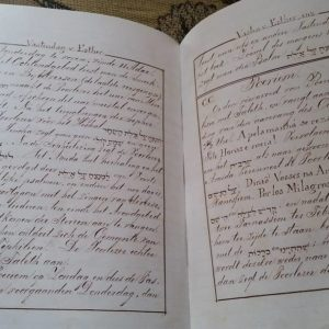 a notebook in three languages